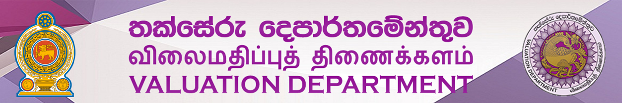 www.valuationdept.gov.lk